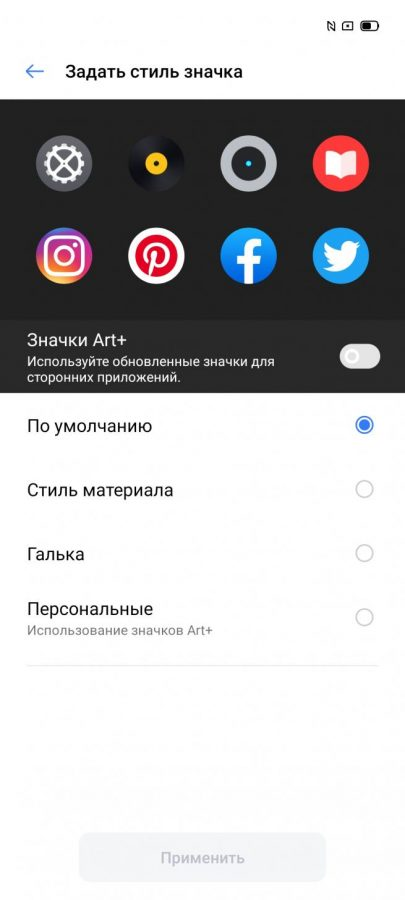 Screenshot 2019 12 31 19 11 06 34