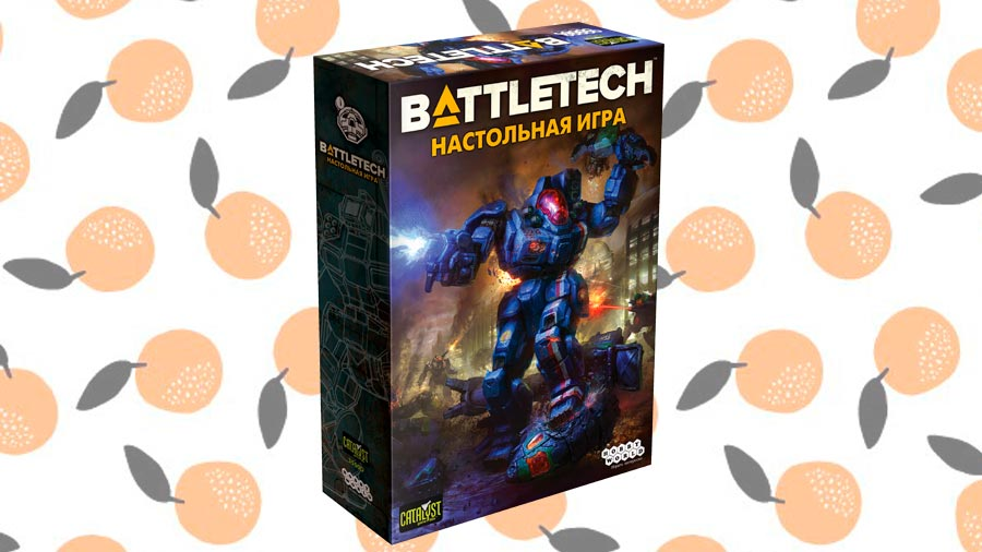 Battletech Thegeek