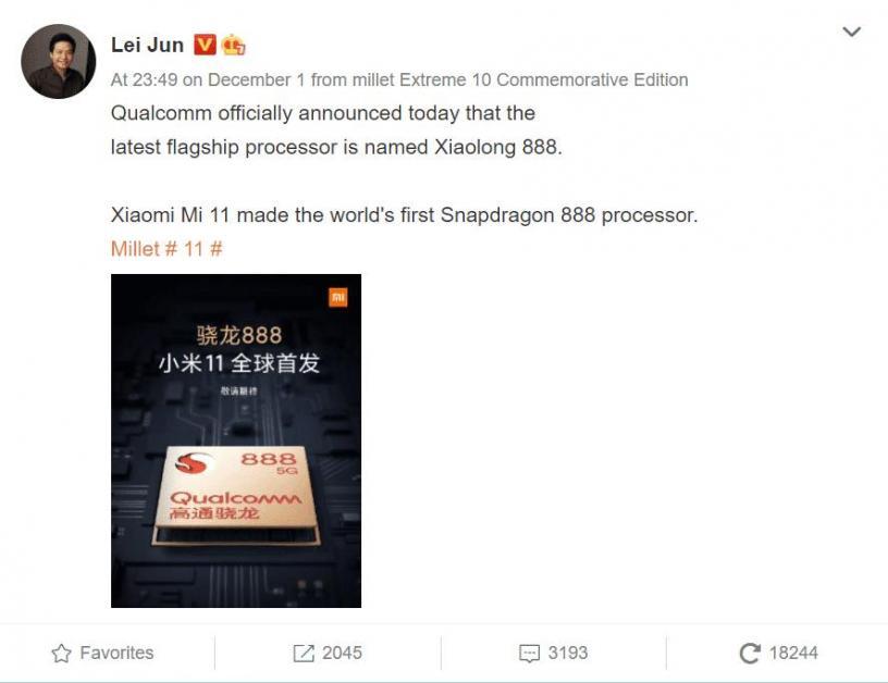 Xiaomi Snapdragon 888