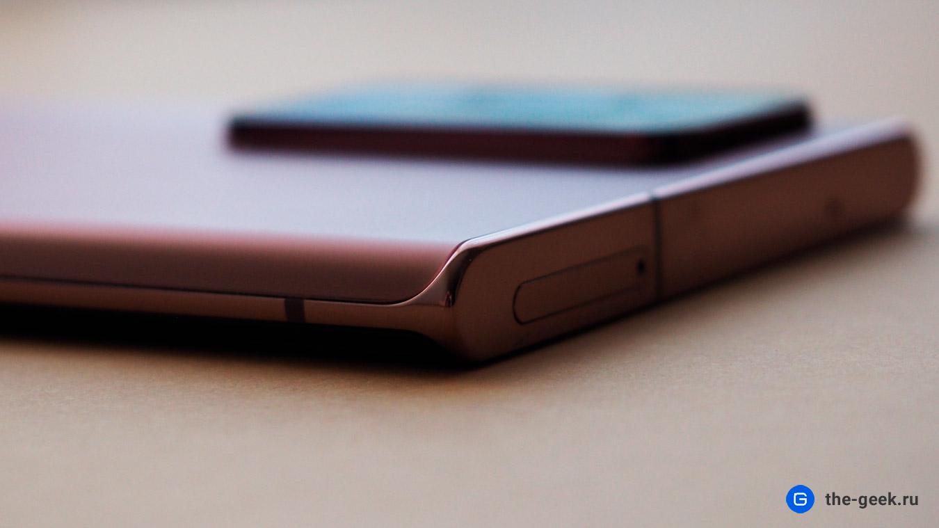 Samsung Galaxy Note20 Ultra 5g 04