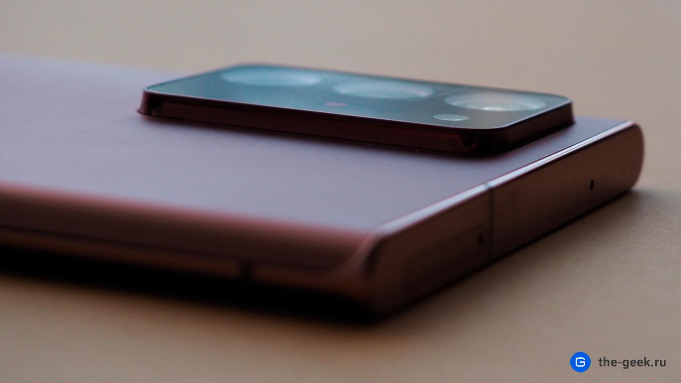 Samsung Galaxy Note20 Ultra 5g 05
