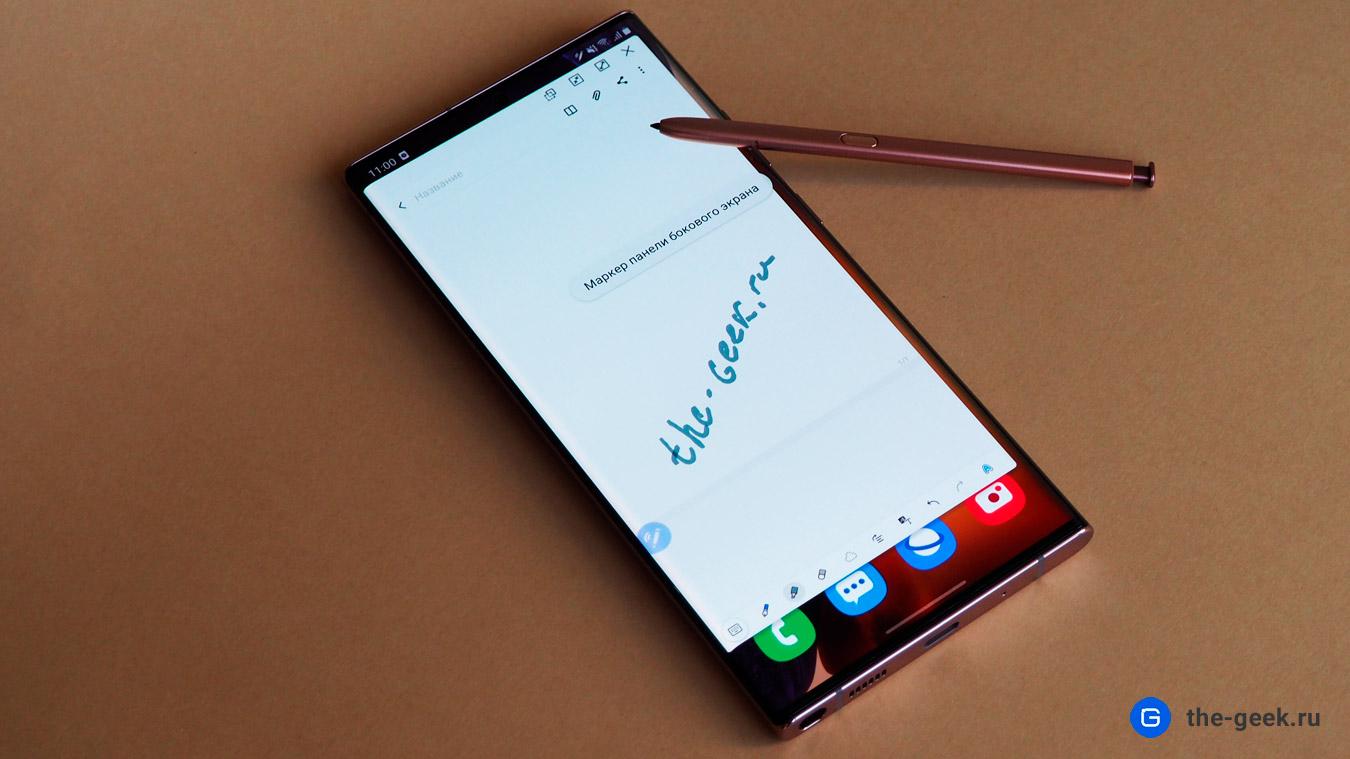 Samsung Galaxy Note20 Ultra 5g 06