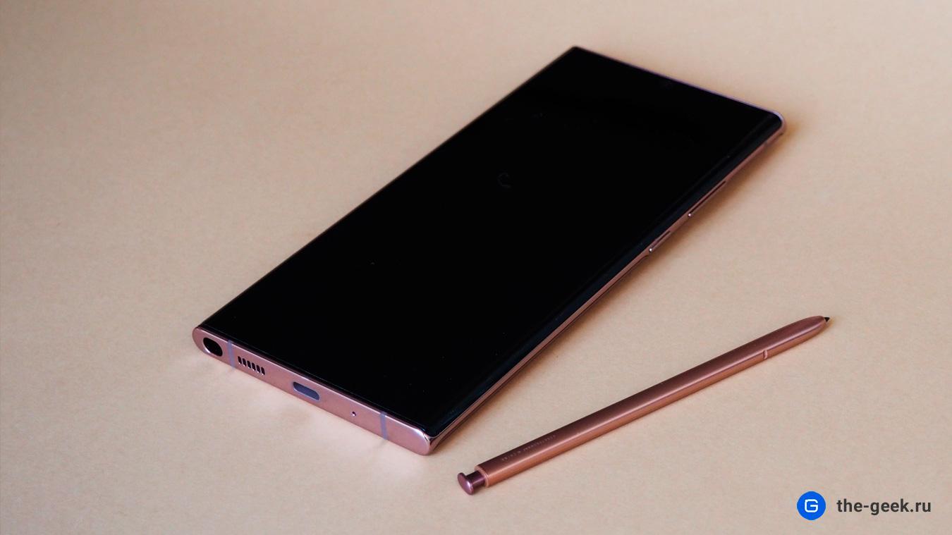 Samsung Galaxy Note20 Ultra 5g 07