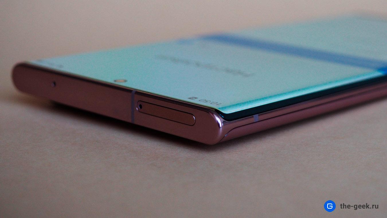 Samsung Galaxy Note20 Ultra 5g 10