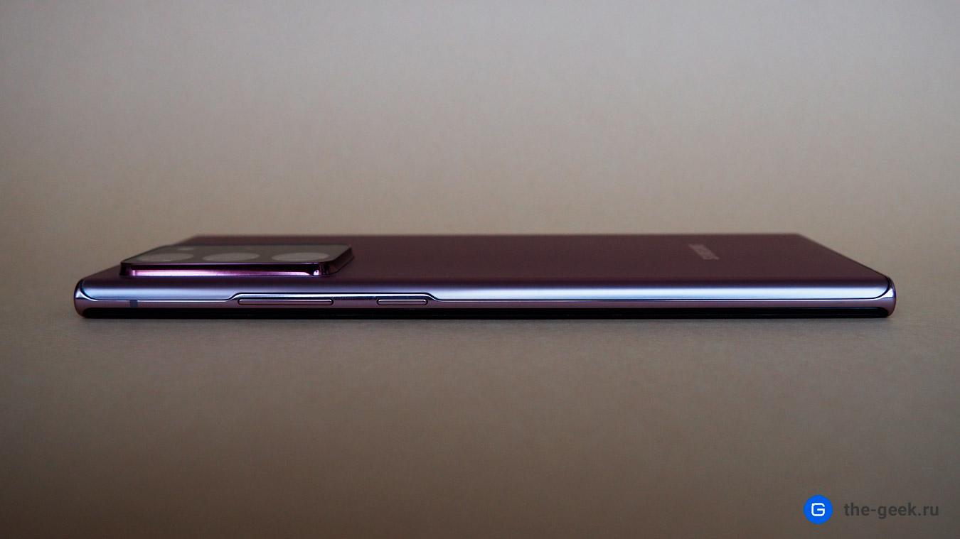 Samsung Galaxy Note20 Ultra 5g 11