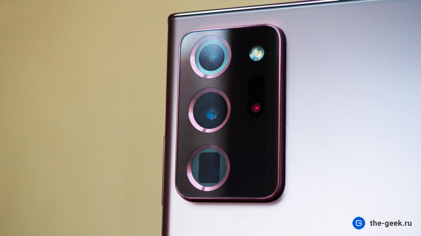 Samsung Galaxy Note20 Ultra 5g 13
