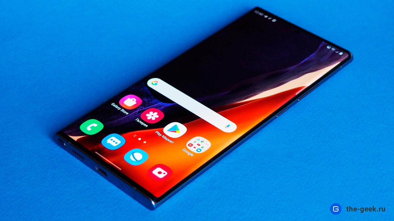 Samsung Galaxy Note20 Ultra 5g 14