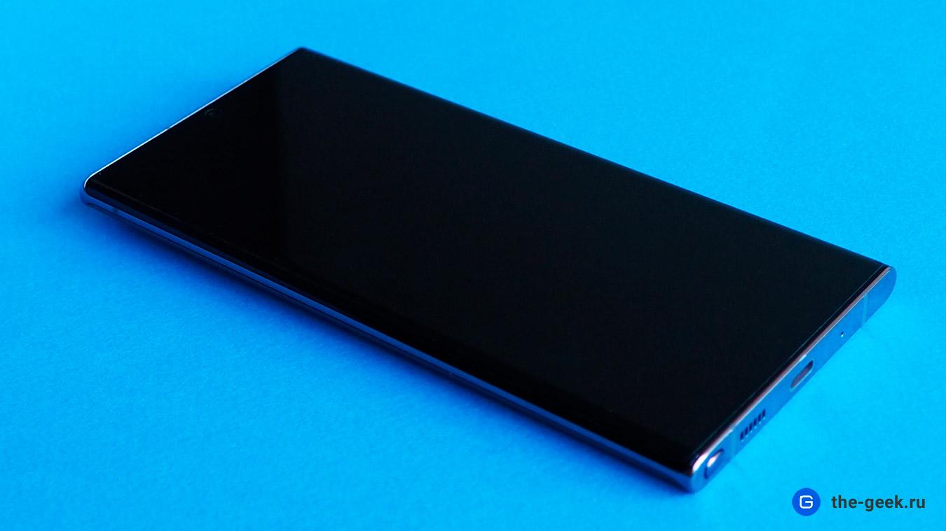Samsung Galaxy Note20 Ultra 5g 15