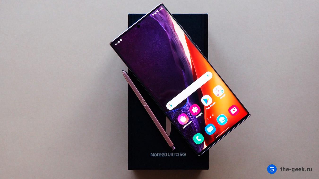 Samsung Galaxy Note20 Ultra 5g 16