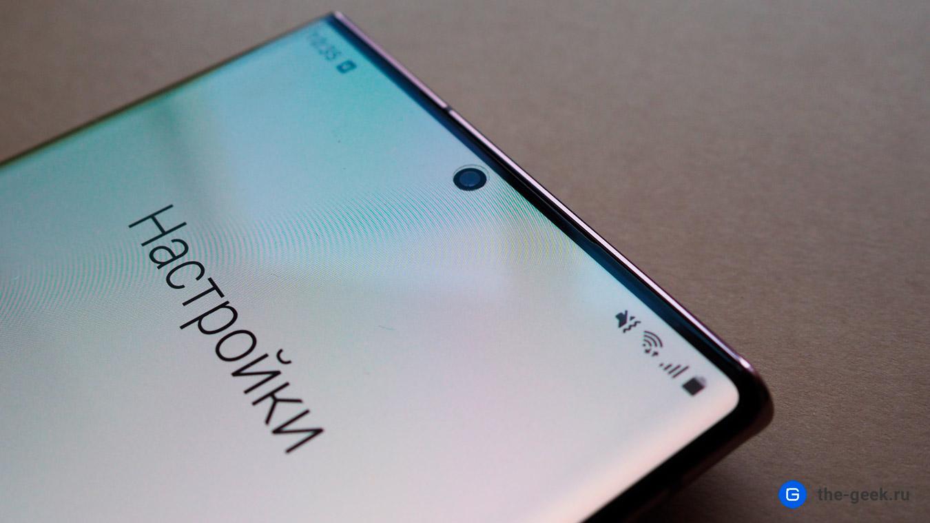 Samsung Galaxy Note20 Ultra 5g 17