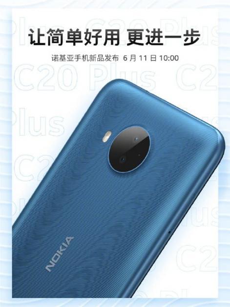 Nokia C20 Pro